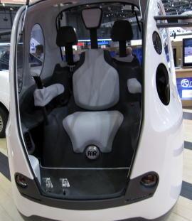 AirPod. Автомобиль