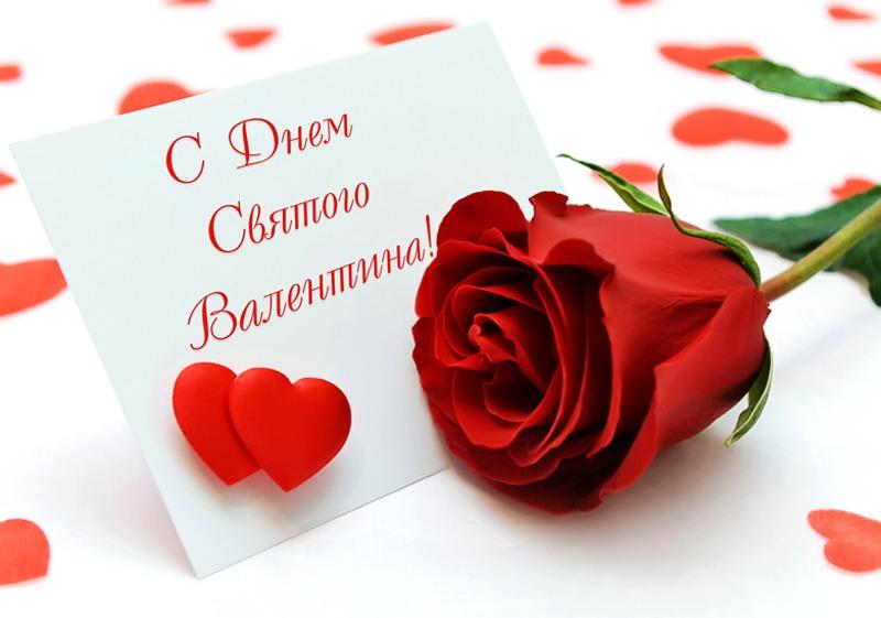 Картинки по запросу день святого валентина