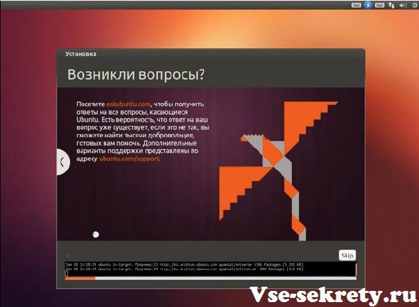 Процесс установки Linux Ubuntu