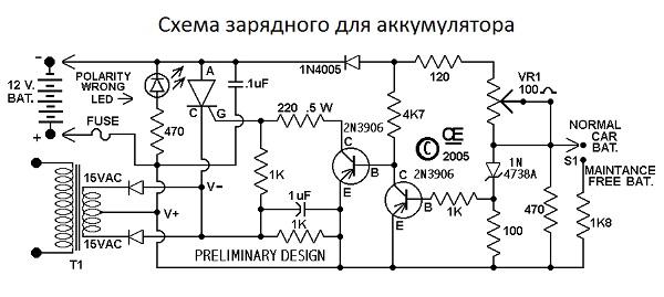 как выбрать зарядное устройство для аккумулятора автомобиля и его