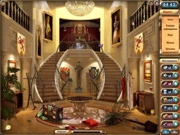 Mystory Manor