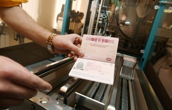 Печать загранпаспорта