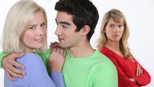 ловлю взгляды женатых мужчин