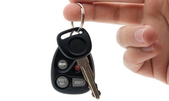 Ключи с машины