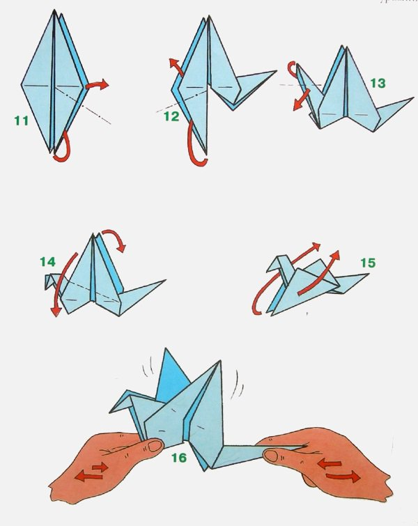 Картинки как складывать оригами