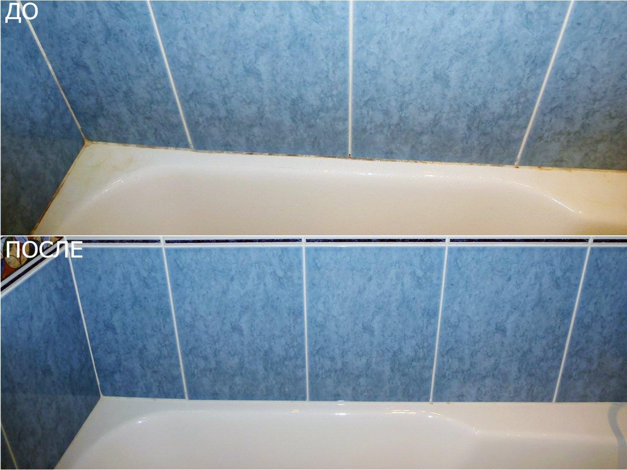 Как удалить грибок в ванной комнате