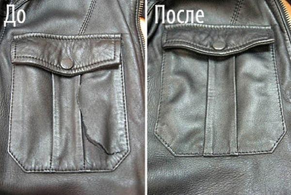 Как заклеить кожаную куртку (дырку или порез): средства, инструкции, видео