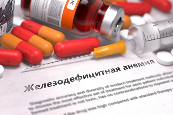 Железодефицитная анемия у беременных: причины, симптомы, лечение, профилактика